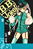 B.B.joker (5) (Jets comics)