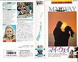 マイ・ウェイ【字幕版】 [VHS]
