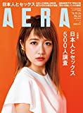 AERA10/24号