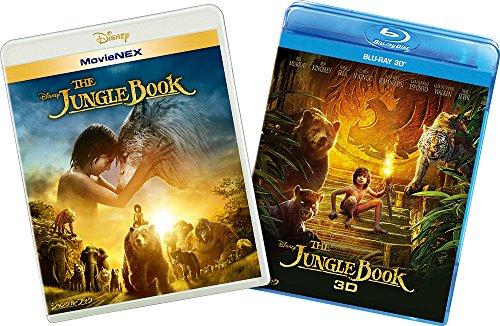 ジャングル・ブック MovieNEXプラス3D:オンライン予約限定商品 [ブルーレイ3D+ブルーレイ+DVD+デジタルコピー(クラウド対応)+MovieNEXワールド] [Blu-ray]の詳細を見る