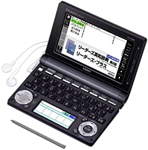 カシオ 電子辞書 エクスワード 英語上級モデル XD-D9800GM
