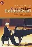 ミエチスラフ・ホルショフスキー・カザルス・ホール・ライヴ1987[DVD]