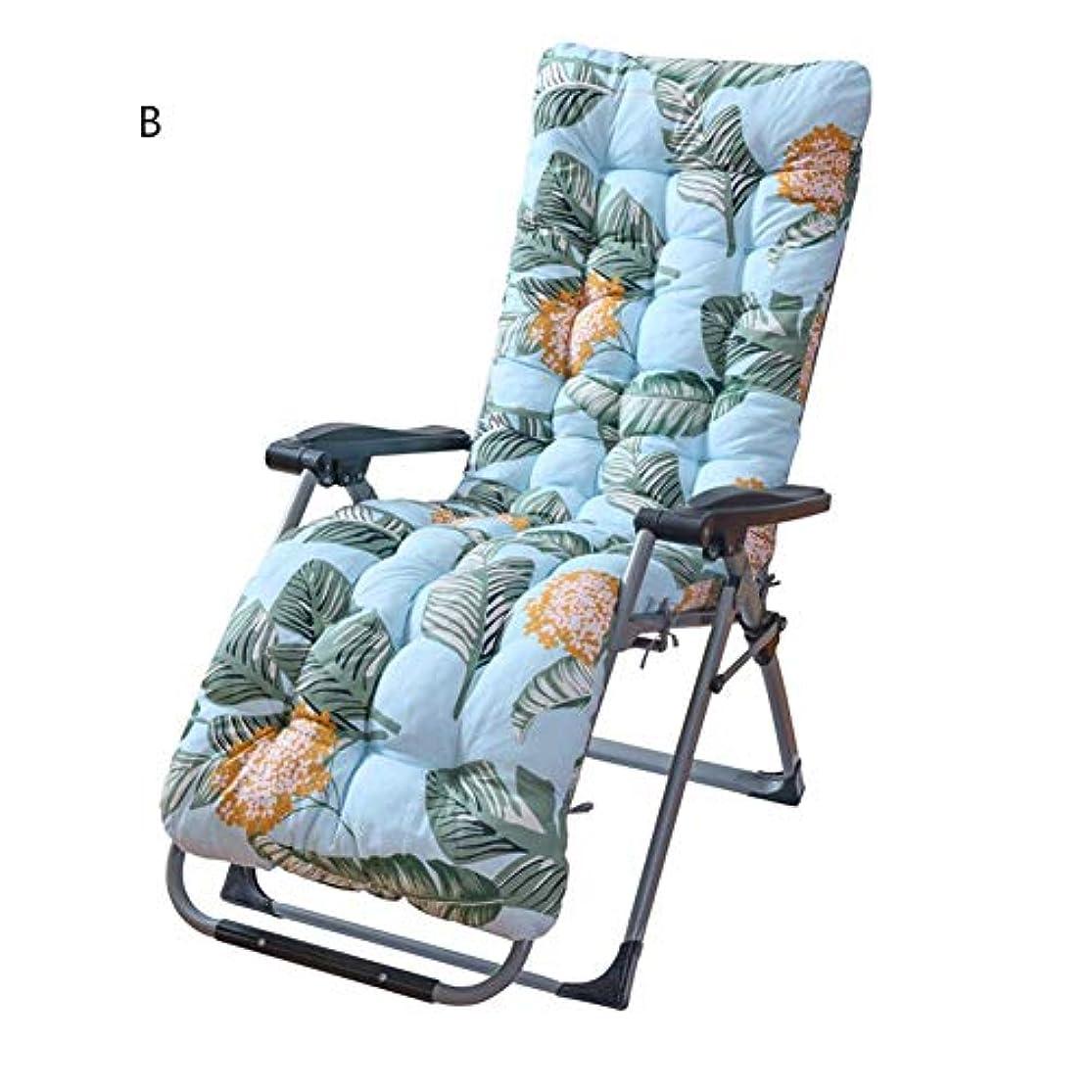 ぴかぴか霊浸す旅行の休日のための椅子リクライニングチェアクッションパッド、ラウンジクッション肥厚、ポータブルパティオ太いパッド入りのベッドリクライニングチェアリラクサーシートカバー