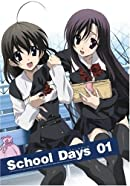 School Days 第5話の画像