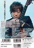 木村大 クラシック・ギター・レッスン [DVD]