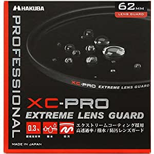 HAKUBA 62mm レンズフィルター XC-PRO 高透過率 撥水防汚 薄枠 日本製 レンズ保護用 CF-XCPRLG62