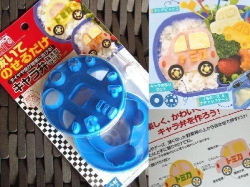 スケーター キャラ弁 抜き型 セット デコ弁 野菜抜き型 ト...