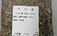 香辛料!! 横浜中華街 バジル 20g ! 香辛料!!
