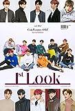 1st LOOK 162号 (2018) WANNA ONE 表紙 + ストラップ(メンバー指定可)+ 翻訳 + ポスター(WANNA ONE) + フォトカード(WANNA ONE)【5点セット】(韓国版)