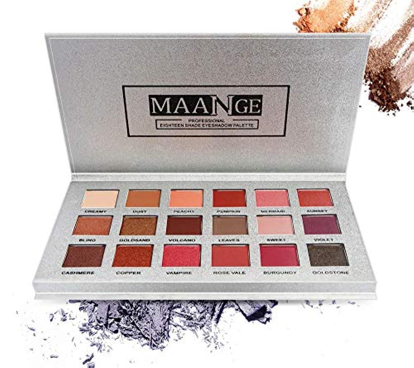 暴露するコメント投獄Ni Yom Thai shop 18 Color Shimmer Glitter Eye Shadow Powder Matt Eyeshadow Cosmetic Makeup brochas maquillaje...