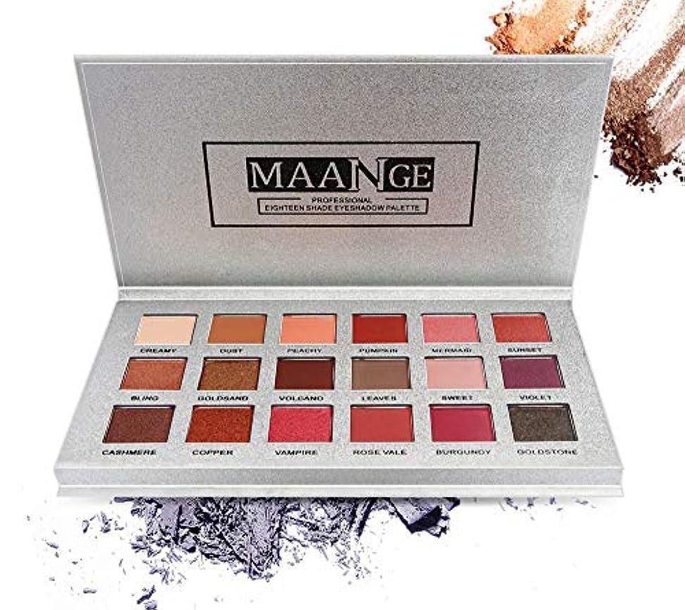 幼児海藻セミナーNi Yom Thai shop 18 Color Shimmer Glitter Eye Shadow Powder Matt Eyeshadow Cosmetic Makeup brochas maquillaje...