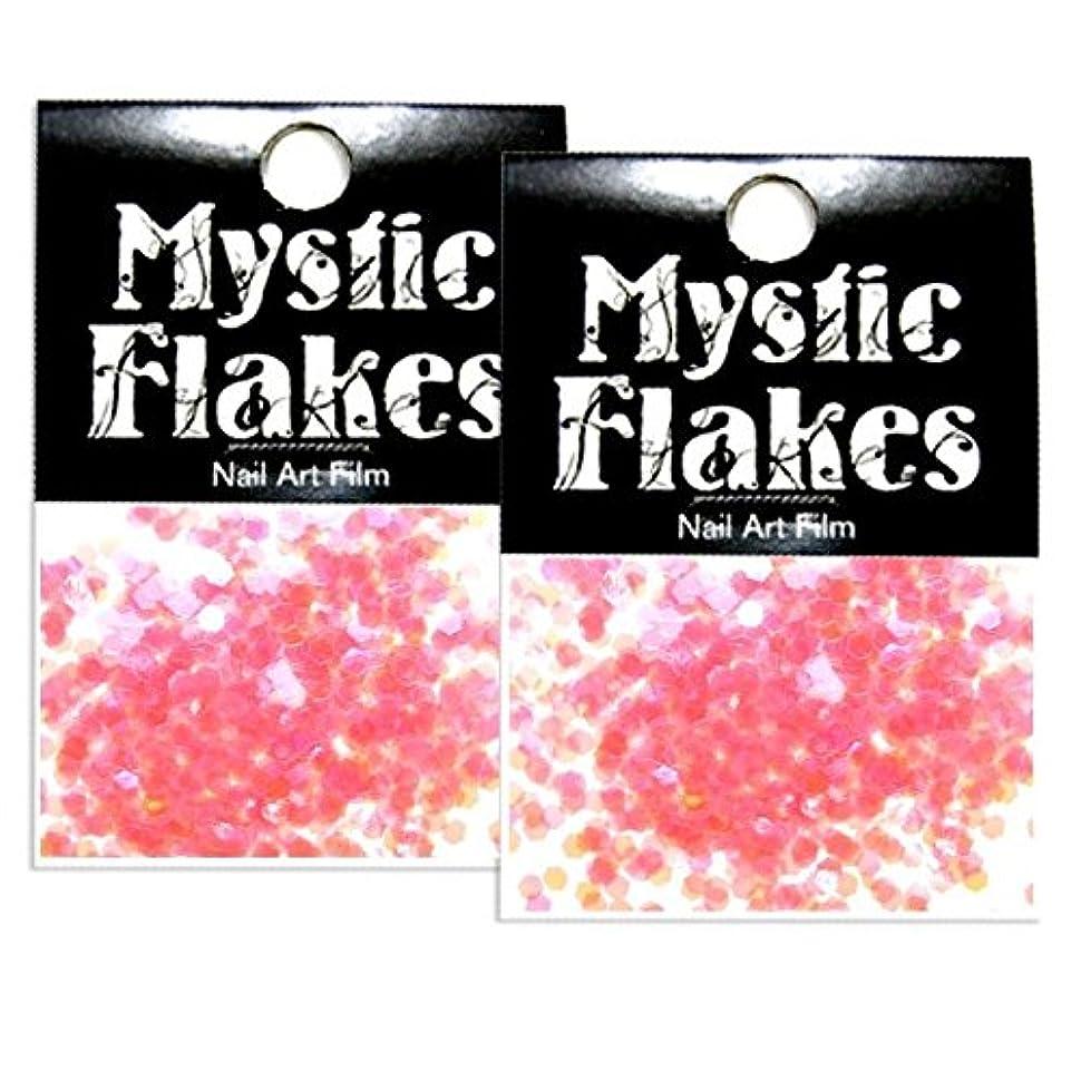 血ワイヤー有効化ミスティックフレース ネイル用ストーン ルミネピンク ヘキサゴン 2.5mm 0.5g 2個セット