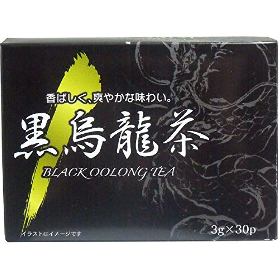 難しいイソギンチャク歴史的黒烏龍茶 3g*30袋入