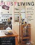 PLUS1 LIVING (プラスワン リビング) 2012年 06月号 [雑誌]