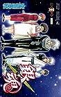 銀魂 第36巻