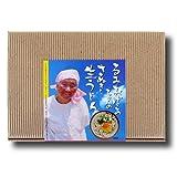 【讃岐うどん】池上製麺所 るみばぁちゃんのおうどん  2袋(6人前)化粧箱入