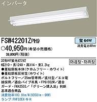 パナソニック(Panasonic) FHF32×2笠付 WP FSW42201ZPH9
