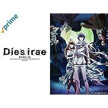Dies irae(ディエス・イレ)