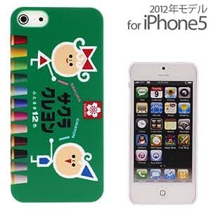 docomo au SoftBank iPhone5 iPhone5S 対応 サクラクレパス ケース カバー ジャケット (サクラクレヨン)