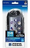 Newプロテクトフレーム for PlayStationVita CLEAR