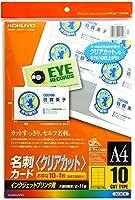 コクヨ インクジェット 名刺カード クリアカット 11枚 KJ-VC10