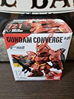 GUNDAM CONVERGE #0 MSN-0 SAZABI ガンダムコンバージ サザビー