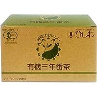 ひしわ 有機三年番茶TB 36g(20袋)