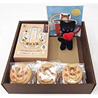 【寄付つき】可愛くておいしいクッキーで殺処分ゼロに協力できます!「さくらねこクッキー15枚と三毛猫珈琲と猫紅茶箱入り」