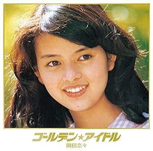 ゴールデン☆アイドル 岡田奈々(UHQCD)