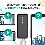 ポータブル充電器 RAVPower 26800mAh モバイルバッテリー ( 大容量 USB 3ポート 急速充電 iSmart2.0機能搭載) iPhone / iPad / Xperia / Galaxy / Nexus / タブレット / ゲーム機 等対応 RP-PB41