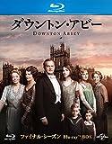 ダウントン・アビー ファイナル・シーズン ブルーレイBOX[Blu-ray]