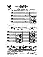 Guantanamera (SATB/Guitar) (Grimbert). For 混声四部合唱(SATB), ギター