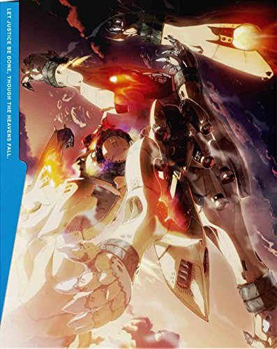 アルドノア・ゼロ 3【完全生産限定版】 [Blu-ray]
