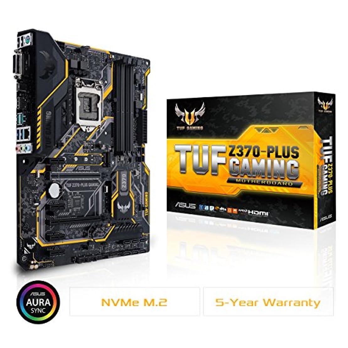 高さダイヤル義務づけるASUS Intel Z370 搭載 LGA1151対応 マザーボード TUF Z370-PLUS GAMING 【ATX】