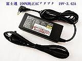 富士通 FMV-AC341A/ADP-65MD A 19V 3.42A 富士通製対応互換ACアダプター [並行輸入品]