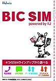 BIC SIM Amazonパッケージ データ通信/SMS/音声通話 (ドコモ/au 4G LTE対応SIMカード)(ナノ/マイクロ/標準SIM) IM-B196