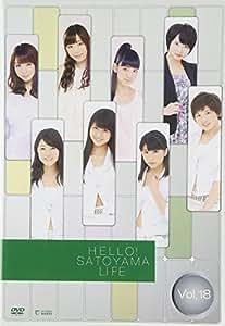 ハロー!SATOYAMAライフ Vol.18 [DVD]