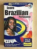 Talk Now! Learn Brazilian - Beginning Level [Old Version] [並行輸入品]