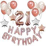 Funpa 誕生日 風船 バルーン 番号 101cm お祝い パーティー デコレーション 豪華セット 掛け飾り ローズゴールド アルミ箔 ラテックス (21歳)