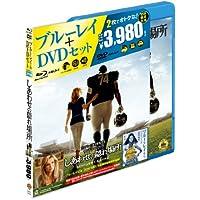 しあわせの隠れ場所 Blu-ray&DVDセット(初回限定生産)