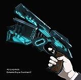 「PSYCHO-PASS サイコパス」Complete Original Soundtrack 2