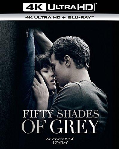 フィフティ・シェイズ・オブ・グレイ (4K ULTRA HD + Blu-rayセット) [4K ULTRA HD + Blu-ray]