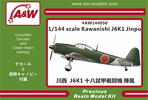 A&W Models 1/144 川西 J6K1 十八試甲戦闘機 陣風 144050 プラモデル