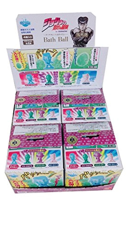 お嬢モジュールリア王Oh!-egg ジョジョの奇妙な冒険 ダイヤモンドは砕けない バスボール 炭酸ガス入浴剤 4箱セット