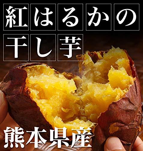 熊本産 干しいも 紅はるか 120g×2袋 【 国産 九州 熊本 さつまいも 干し芋 芋 乾燥 お試し 】