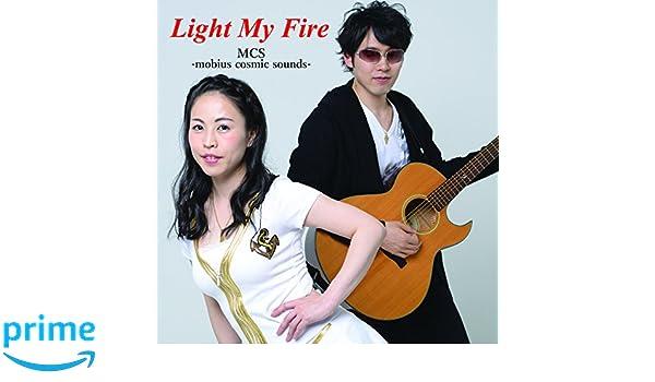 Amazon | Light My Fire | MCS |...