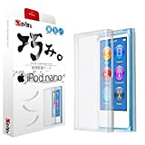 【 iPod nano 7 ケース - 巧み。シリーズ - 】 iPod nano7 ケース カバー iPodの美しさを魅せる【極薄 0.8mm】TPU クリア OVER's 4点セット (クリアケース*1 , 液晶保護フィルム*1 , アルコールパッド*1 , ミニクロス*1) 365日保証付