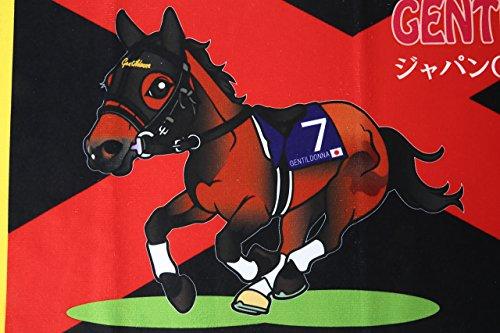 競馬 ジェンティルドンナ  フェイスタオル 30cm×80cm