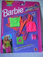 Barbie ROLLERBLADE Fashion #4849 (1991)