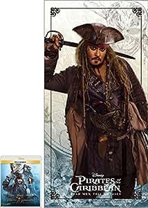 【Amazon.co.jp限定】 パイレーツ・オブ・カリビアン/最後の海賊 MovieNEX オリジナルバスタオル付 [Blu-ray]